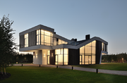 Python House