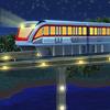Quest Las Megas Monorail