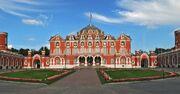 Petrovsky Palace Main Building