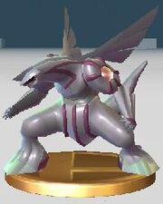 Palkia Trophy