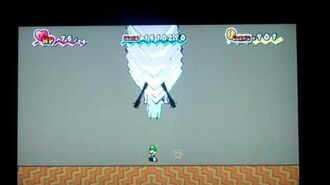 Super Paper Mario Wracktail Boss Battle