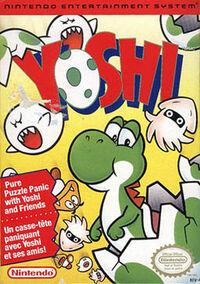 Yoshi NES Box