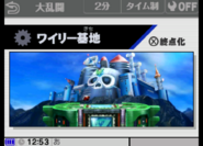 SSB4-Wily Castle Select Screen 002