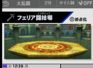 SSB4-Arena Ferox Select Screen 002