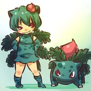 Ivysaury