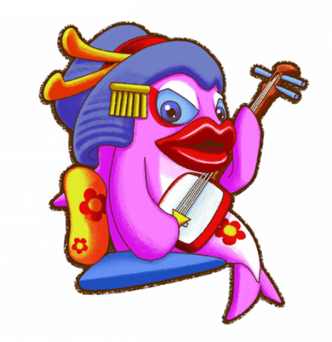 File:581px-Geishachi.PNG