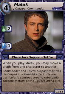 File:Malek (Outpost Commander).png