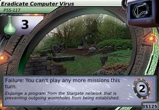 File:Eradicate Computer Virus.jpg