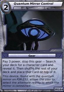 File:Quantum Mirror Control.jpg