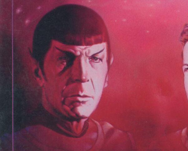 File:Spock entropyeffectaudio.jpg