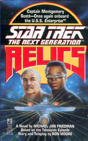 File:Relics cover.jpg