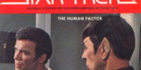 The Human Factor (record)