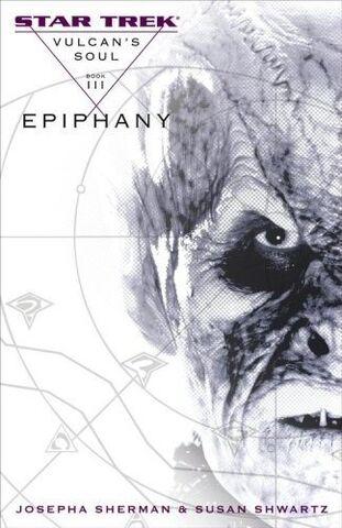 File:Epiphany.jpg