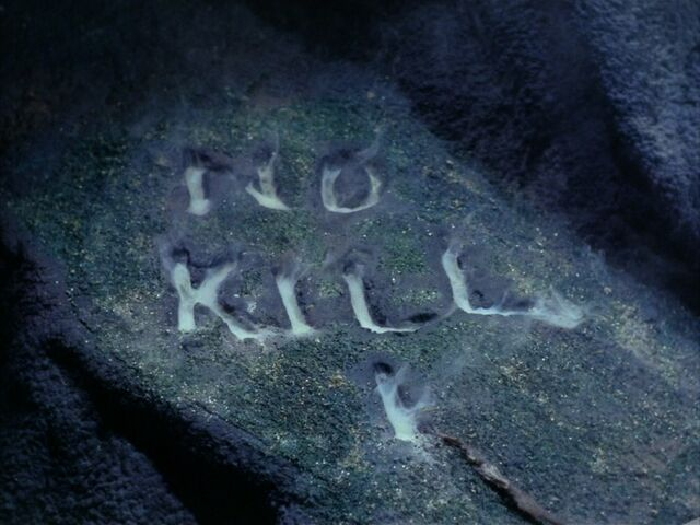 File:No Kill I.jpg