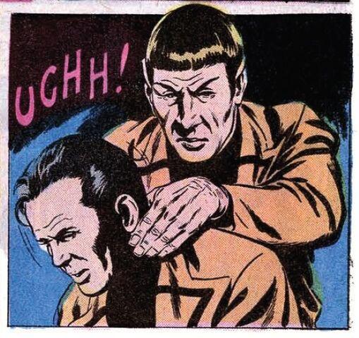 File:Vulcan nerve pinch Gold Key.jpg