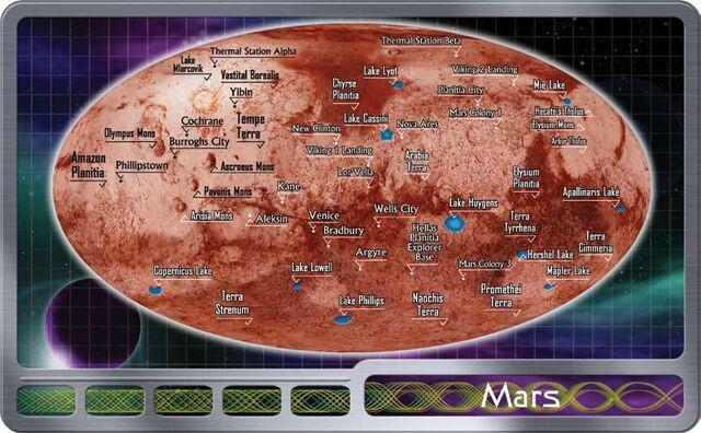 File:Mars2.JPG