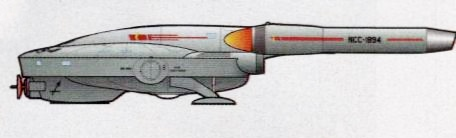 File:Archer class.jpg