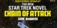 Star Trek (Titan)