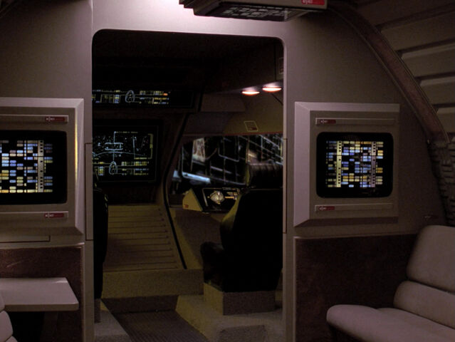 File:Type-7 cockpit.jpg