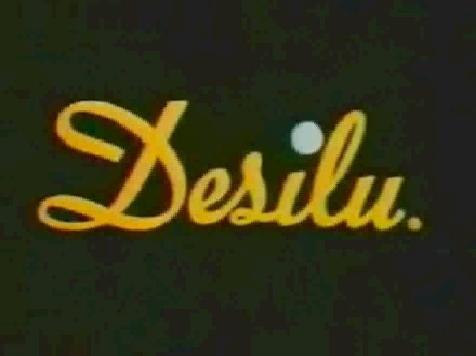 File:Desilu logo.jpg