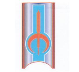 File:Bajoran Militia.jpg