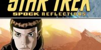 Spock: Reflections