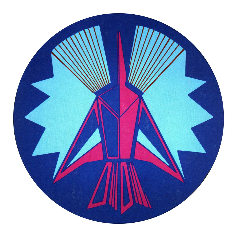 File:Romulan emblem.jpg