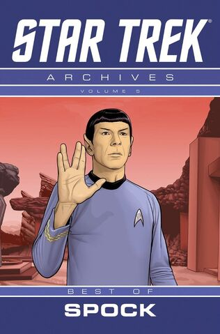 File:Best of Spock cover.jpg