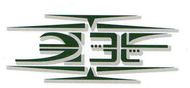 File:Kazon C0 symbol.jpg