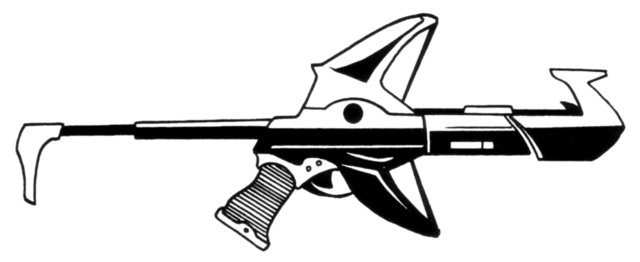 File:Alliance Bolt-thrower.png