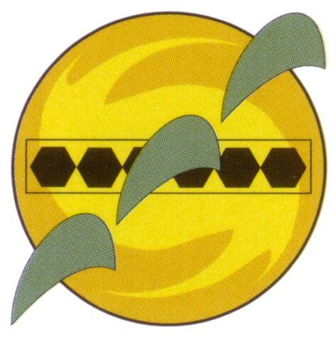 File:Trandosha Logo.jpg