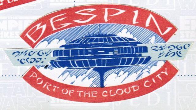 File:Port of the Cloud City logo.jpg