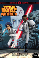 Servants of the Empire-Rebel in the Ranks