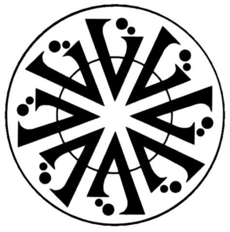File:Vohai Unirail symbol.jpg