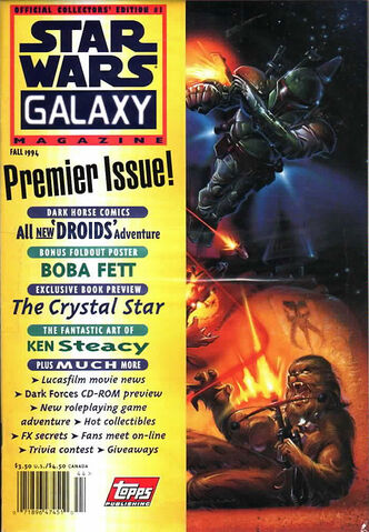 File:Swgalaxy1-wrapped.jpg