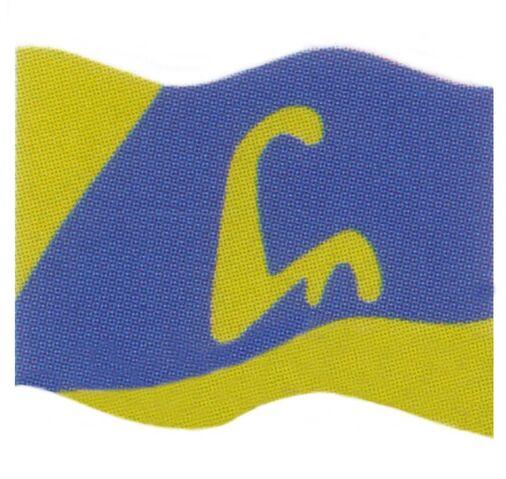 File:Aldar Beedo flag.jpg