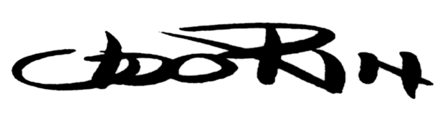 File:Obo Rin signature.png