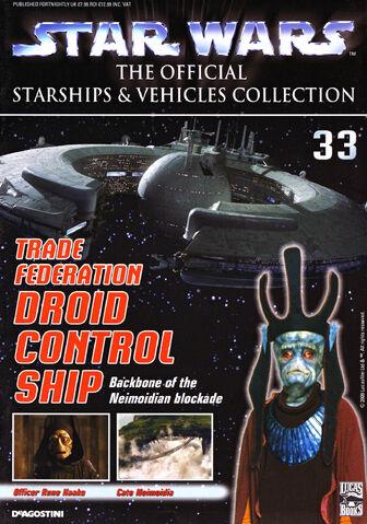 File:StarWarsStarshipsVehicles33.jpg