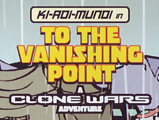 File:TotheVanishingPoint.jpg
