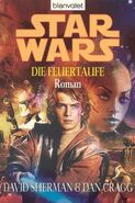 Jedi Trial De PB