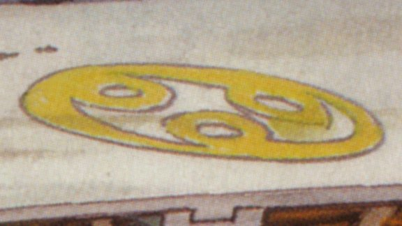 File:Ado Eemon emblem.jpg
