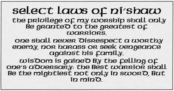 File:Nishaw law.jpg