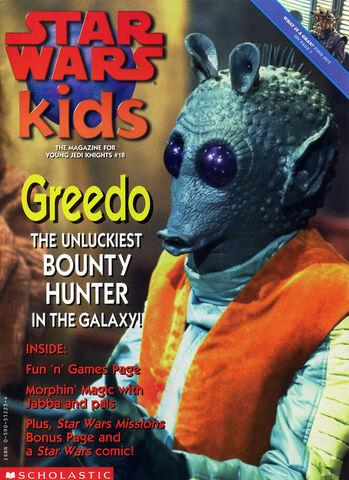 File:Star Wars kids 18.jpg