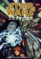 Thumbnail for version as of 18:05, September 20, 2007