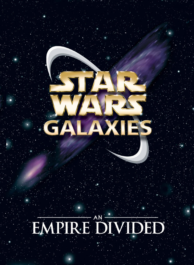 star wars galaxies wookieepedia fandom powered by wikia. Black Bedroom Furniture Sets. Home Design Ideas