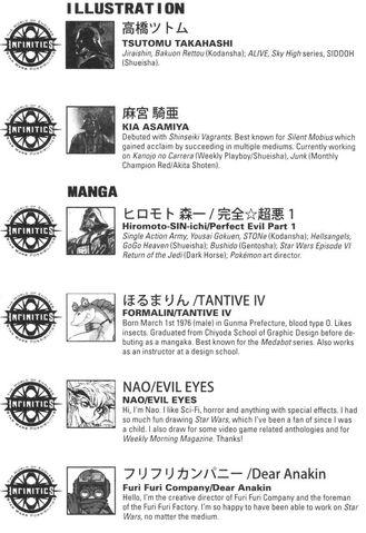 File:Sw-mangablack-infinities.jpg