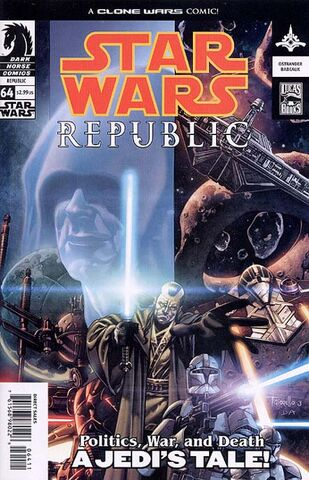 File:Republic64.jpg