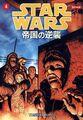 Thumbnail for version as of 17:58, September 20, 2007