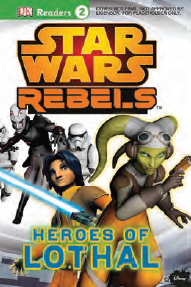File:Heroes of Lothal Temp Cover.png