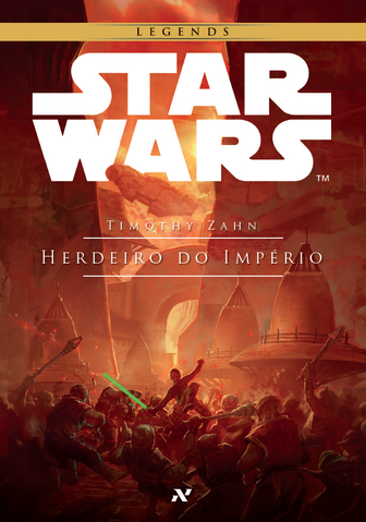 File:HeirEmpire BR Aleph.png